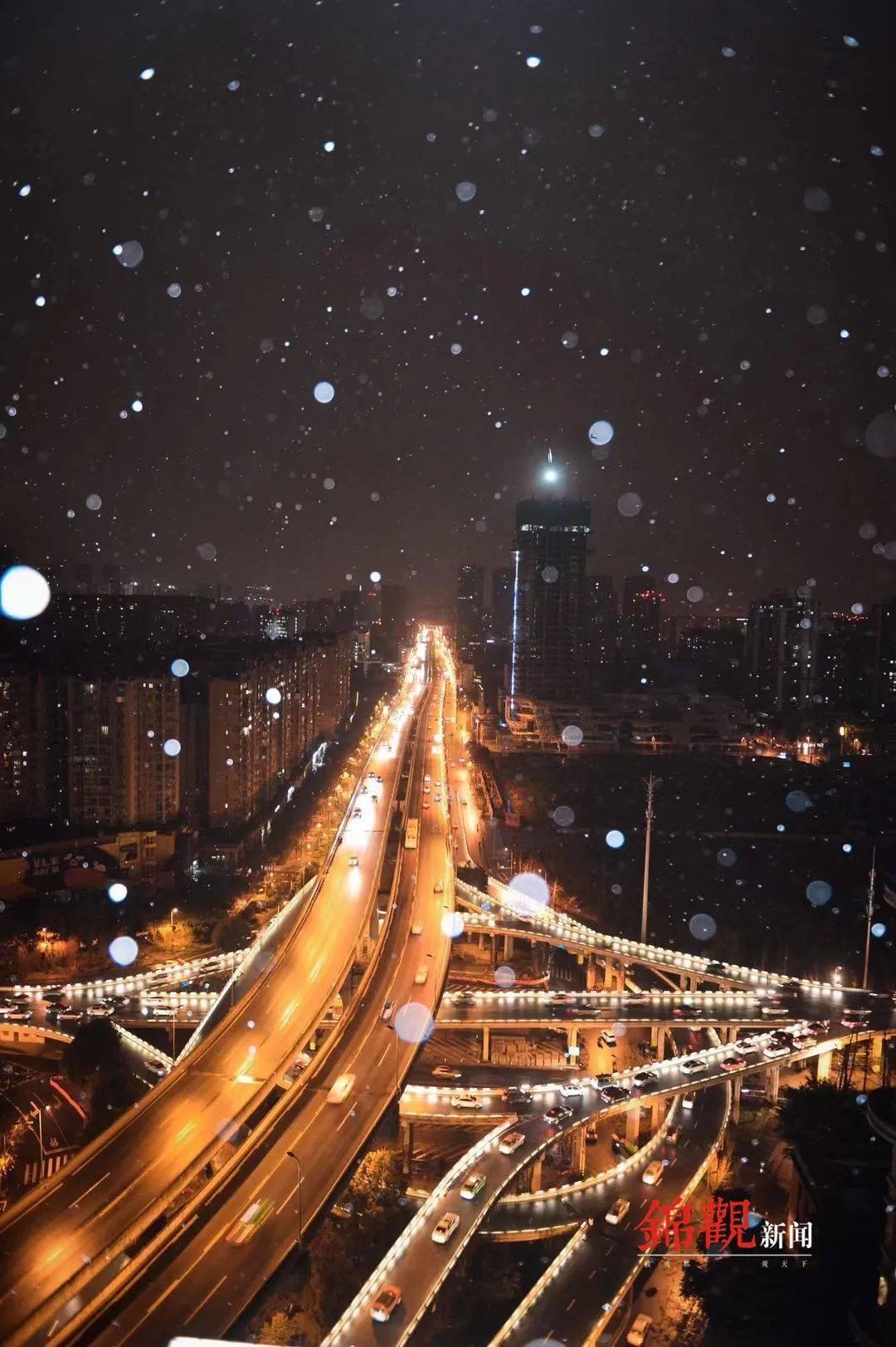 下雪,成都人的过年!
