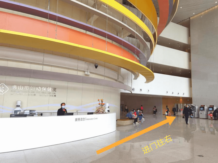 新城院区VIP妇产中心揭开面纱,设施服务再升级  第20张