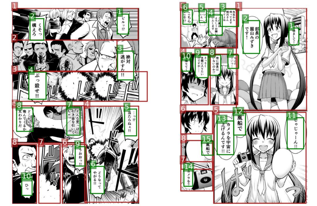 黑科技!漫画文字自动翻译