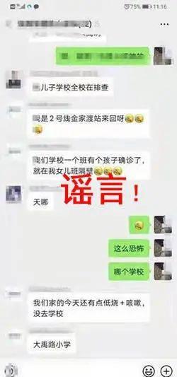 宁波一地通报:已全部解除集中隔离!疫情防控最新部署→