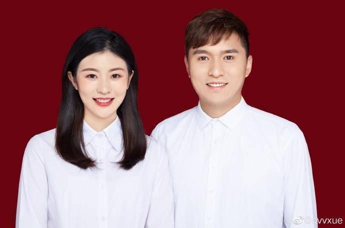 山东鲁能球员齐天宇领结婚证。网友:这不是沈腾吗