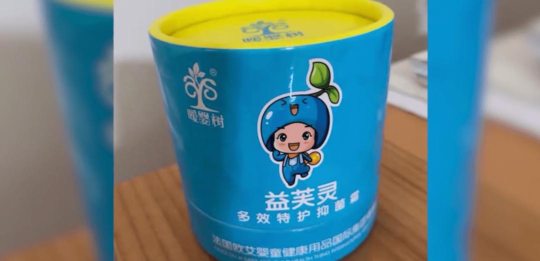 """5个月女婴抹抑菌霜后变""""大头娃娃""""?厂商质疑家长炒作!官方通报来了→  第10张"""