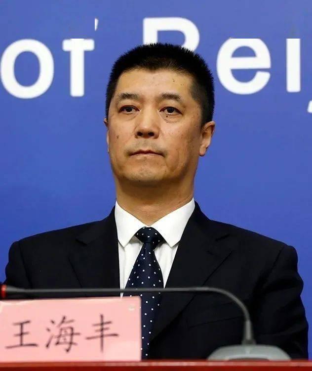北京:155个宗教活动场所全部暂停对外开放、暂停集体宗教活动