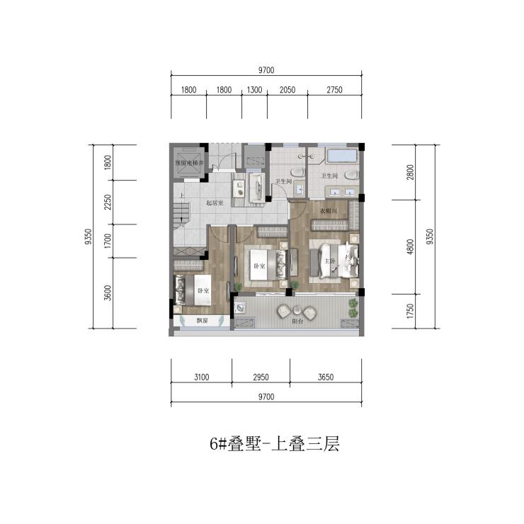 富徽江澜轩正在预约登记中,创新叠墅计划1月首开