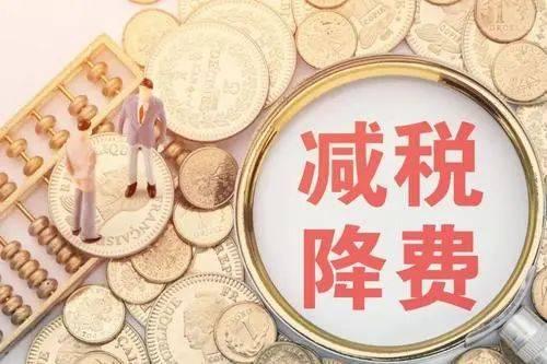 """政府过""""紧日子"""",让人民过上好日子——财政部部长刘昆详解2021年积极的财政政策"""