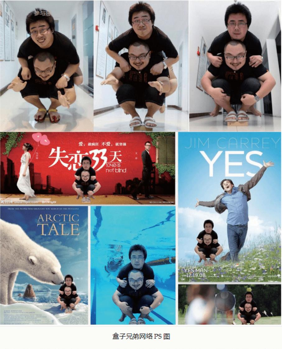 不只拉踩苹果,看看营销带师小米这些年的「神操作」