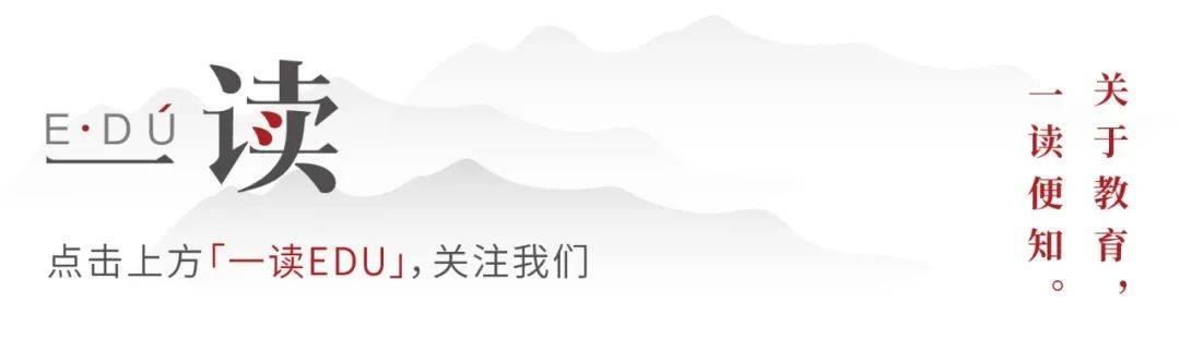 国际评价是否可行,如何评价?——中国科学院的实践启示