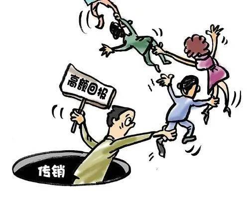 洛阳丨小伙见网友后失联,期间还打电话要钱,父亲苦苦寻找,原来是被洗脑了!
