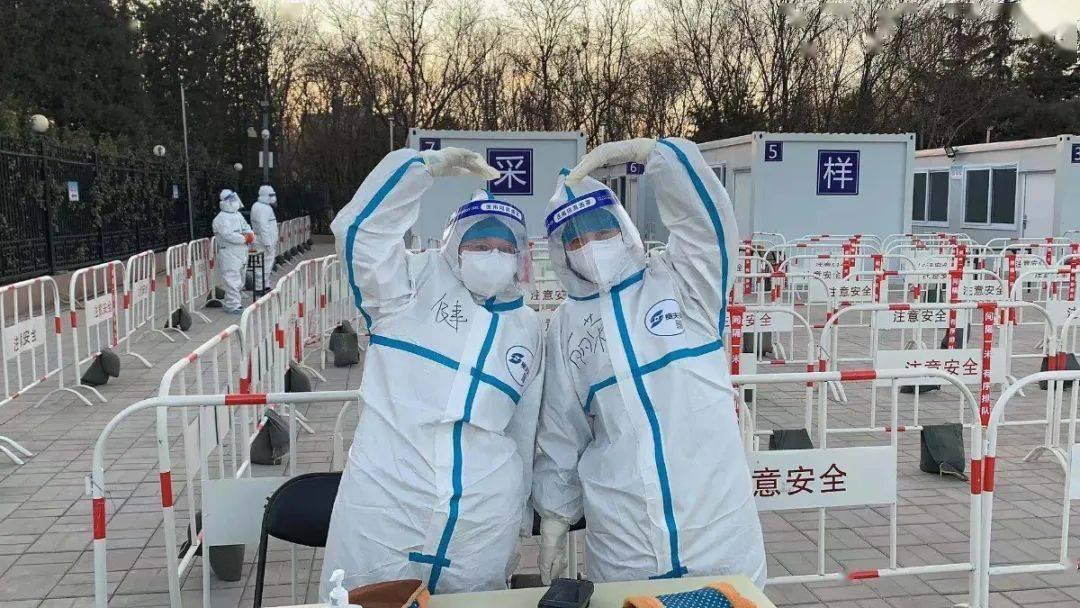 多图直击!石家庄、邢台返京人员核酸检测现场