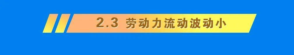 """速看!深圳这区""""最重要的人""""被曝光"""