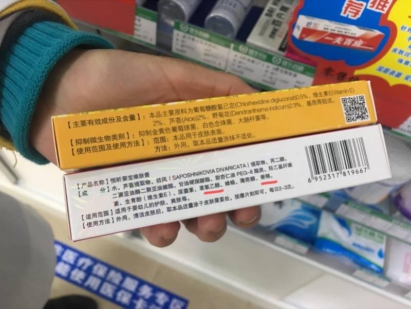 大头娃案!背后抑菌霜乱象:有妆字号当药品卖,违规加激素非个案