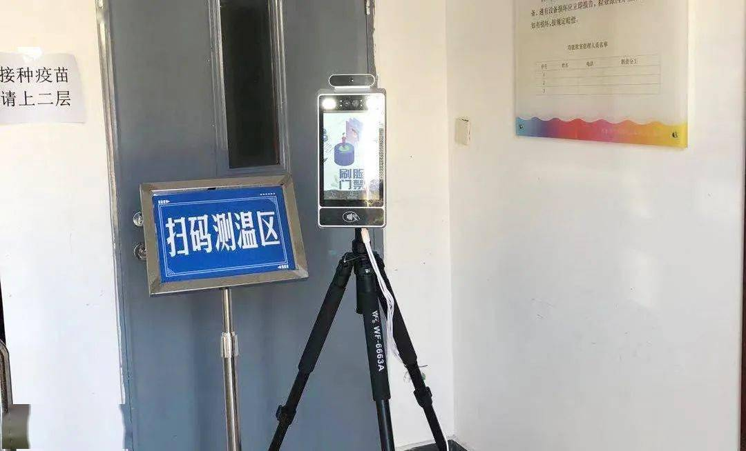 潭柘寺镇党委坚持党建引领 全力做好常态化疫情防控工作