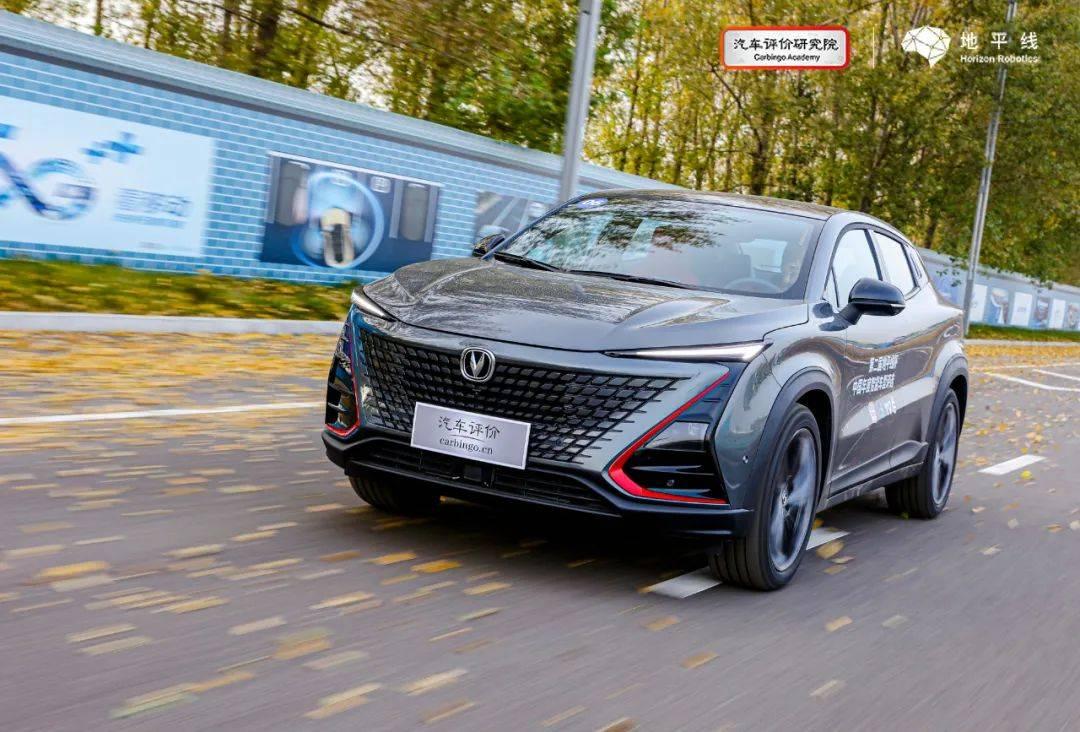 【2020年中国智能汽车品牌白皮书】——中国智能汽车品牌发展趋势和展望(五)