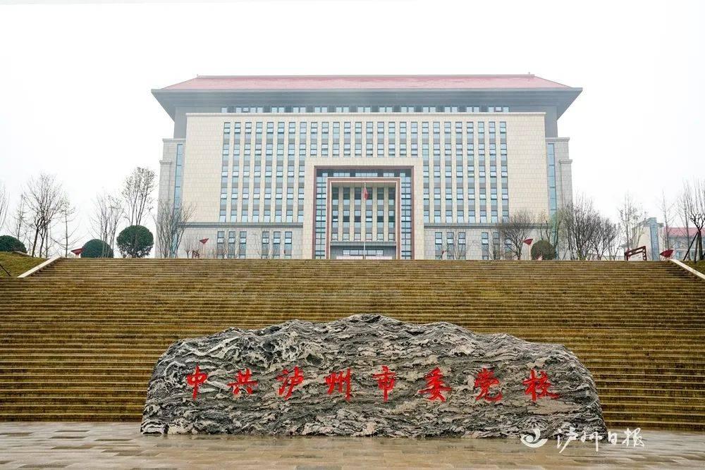 泸州流动现场考查第三天 看两江新城、纳溪区、合江县、白酒园区如何在项目中寻发展
