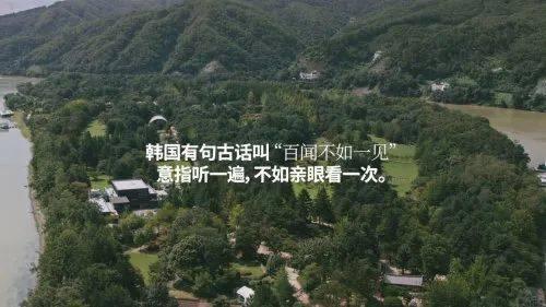 韩国旅游宣传片,中国网友看傻了!