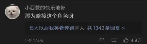 章子怡第一部电视剧,演了一个15岁少女!翻车了?  第31张