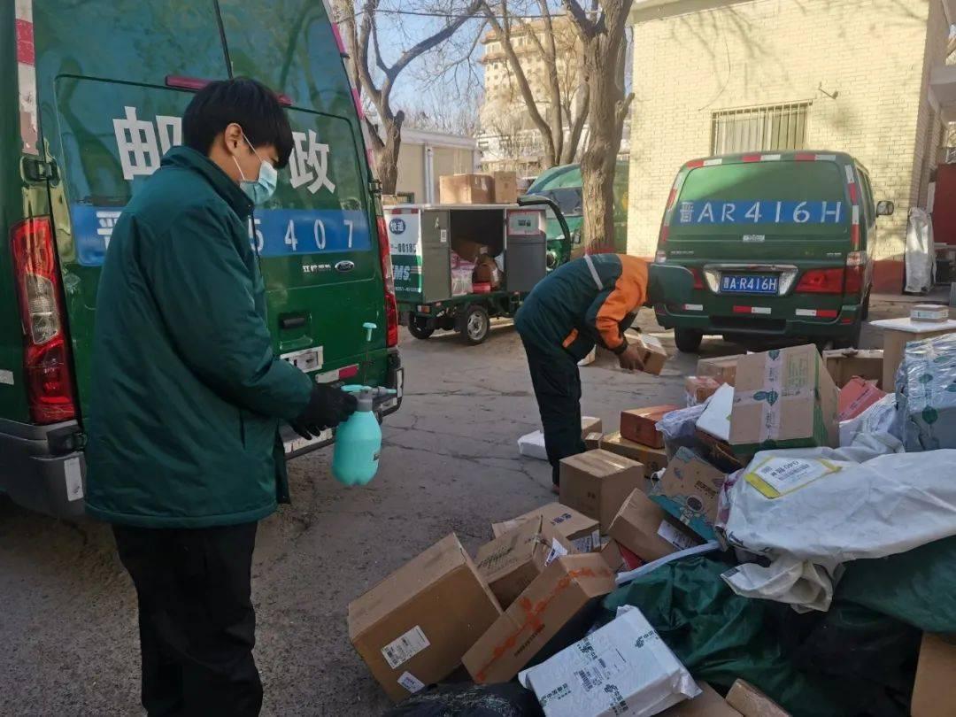 注意!山西邮政暂停收寄寄往北京顺义区、河北石家庄和邢台市的快件  第2张