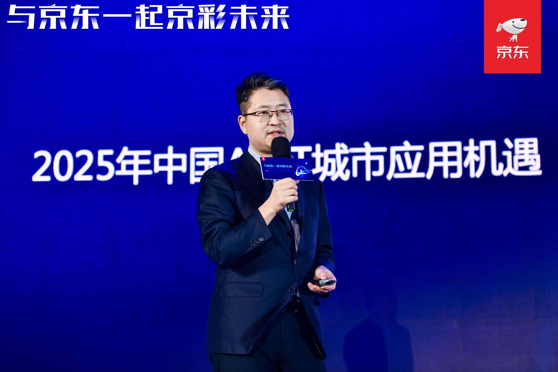 京彩未来家引领第三代智能房 开启科技地产新时代