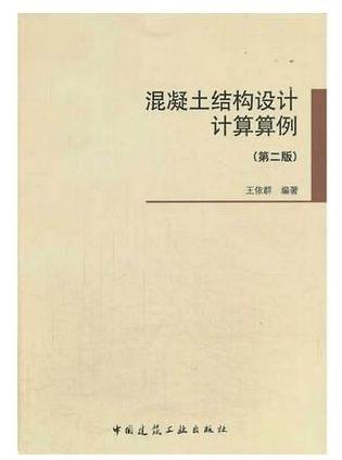 王依群曲谱_钢琴简单曲谱