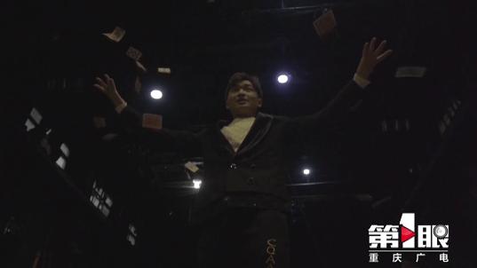 重庆95后魔术师捧得魔坛奥斯卡 一绝星辉总代技业界罕有