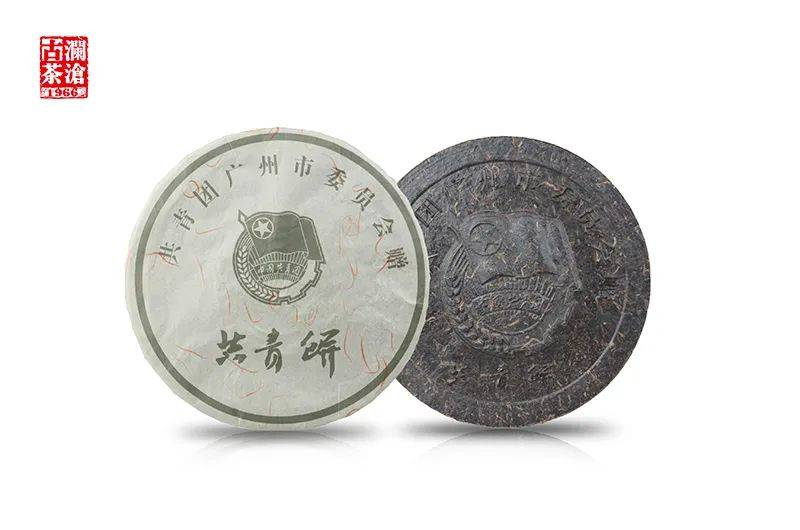 """""""亚博买球网址"""" 古茶美(289)(图1)"""