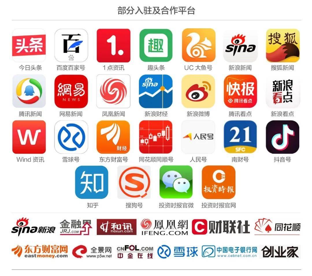 马上消费赵国庆:消费金融迎黄金发展新周期丨2021寄语
