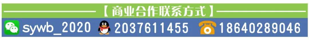 1月11日起,沈阳铁西、皇姑、于洪开始第三轮全员核酸检测!