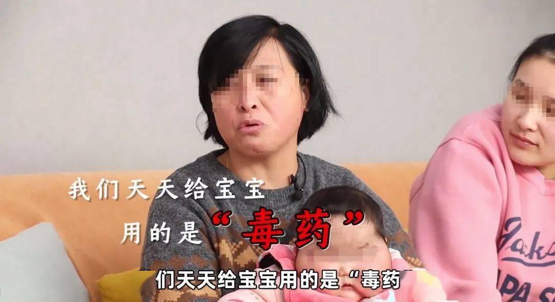 """女婴用婴儿霜后成""""大头娃娃""""!脸硬得像石头,额头长满汗毛……最新通报→"""