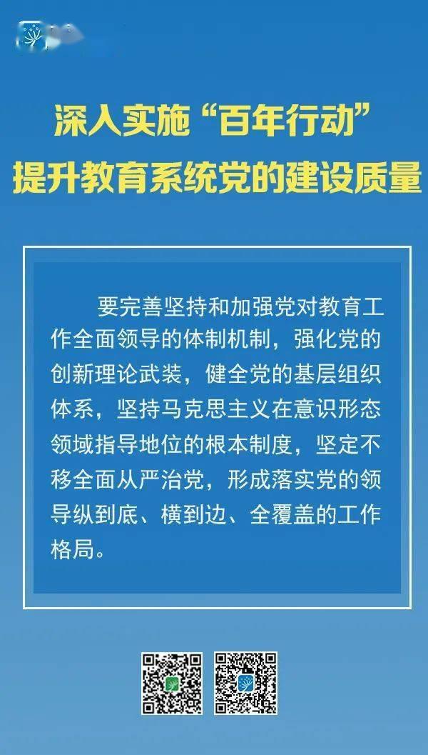 体制 五 年 十 五 习近平:过去五年取得了改革开放和社会主义现代化建设的历史性成就_十九大