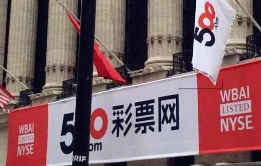500彩票网达成收购比特币矿机协议:拟定向发行约1400万美元A类股