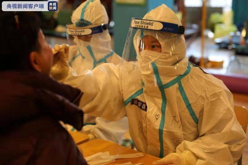 沈阳市铁西区、皇姑区、于洪区开展第三轮新冠肺炎疫情全员核酸检测