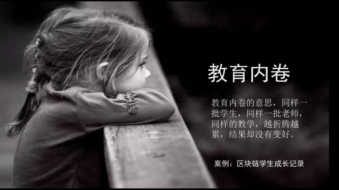 """倪闽景 :从一个""""人""""的信息化,看当今教育""""四大难题""""怎么破丨头条  第11张"""