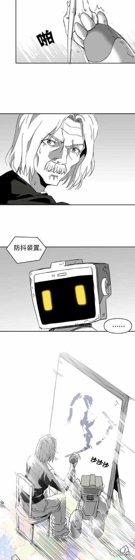 【中篇完结】画家的机器管家