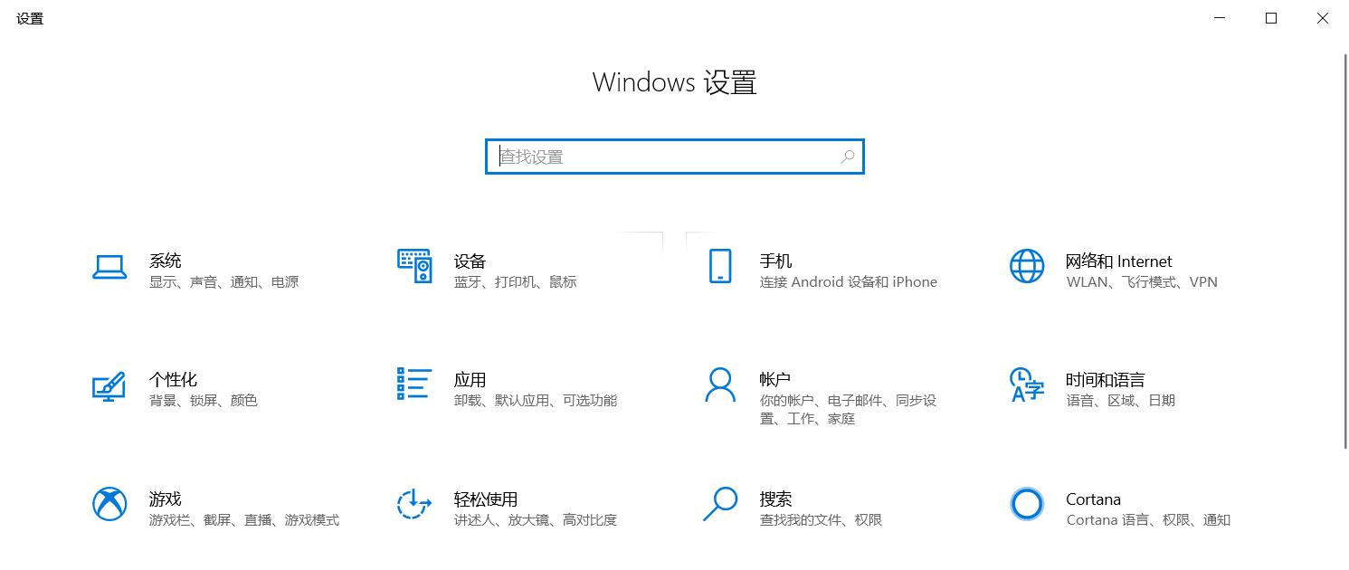 推出 5 年后,微软想用设计「全面复兴」Windows 10