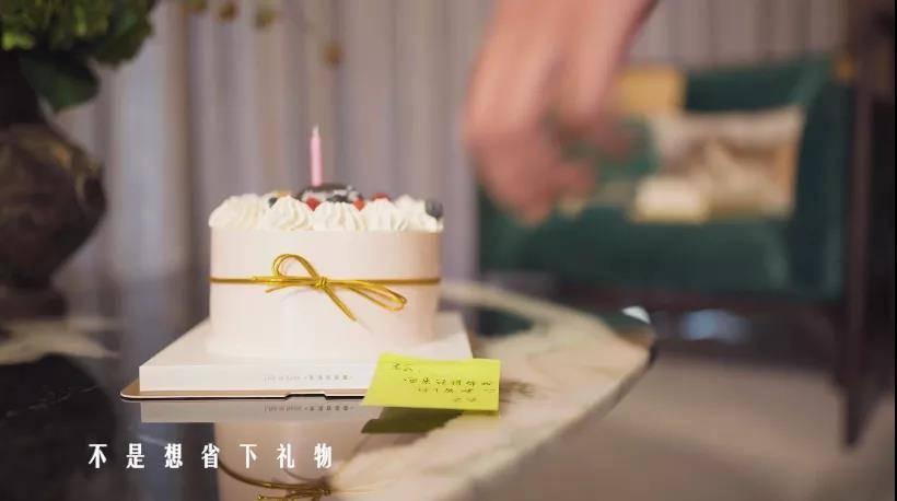 《城市夜归人》MV首映 业内大咖唱响福建地产十年