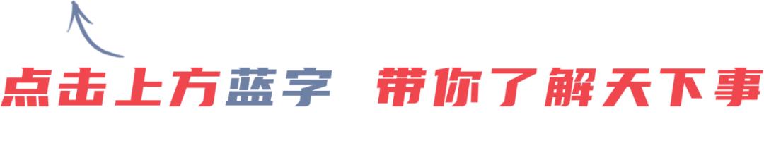 """""""只进不出""""的石家庄,有辆车却畅通无阻开进北京……"""