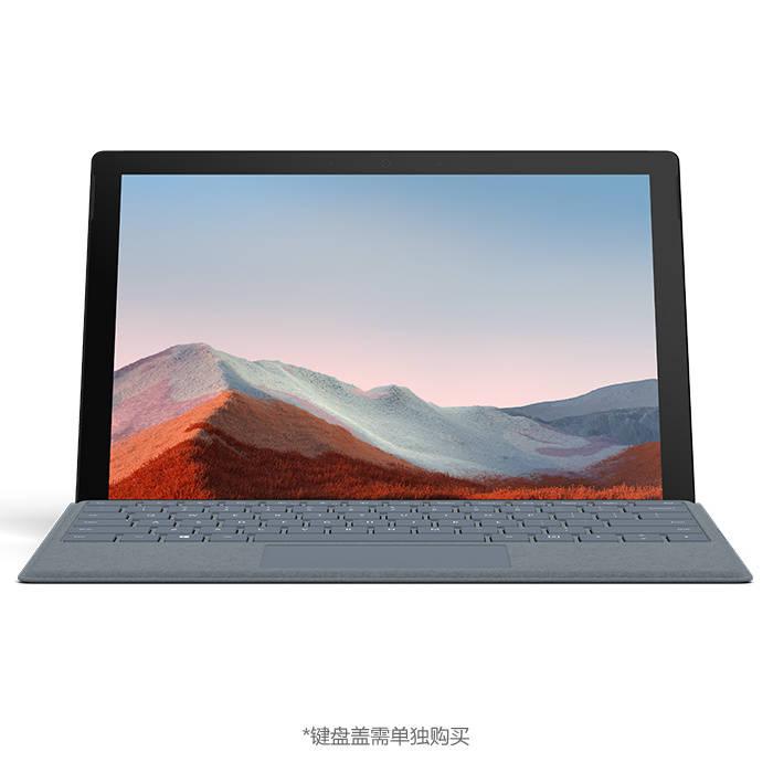 """微软 Surface Pro 7+ 发布:全""""芯""""升级,针对教育和商务群体"""