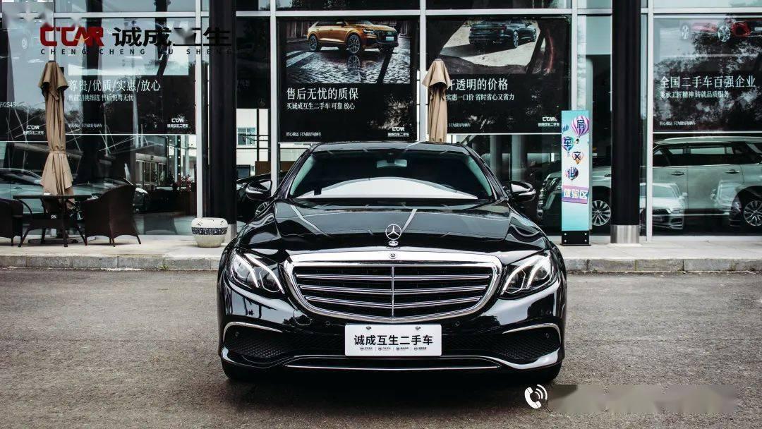 """【奔驰E级2019 E 260 L】完美诠释""""质感""""二字"""