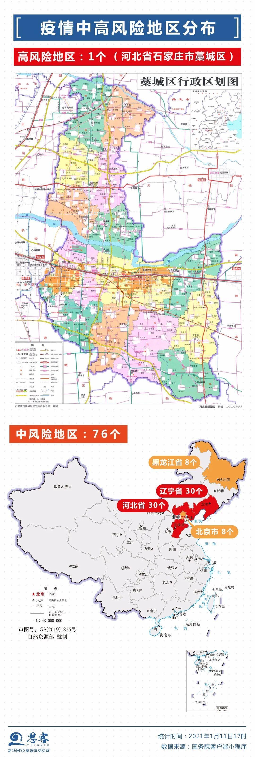 """地图来了!29省份倡导""""就地过年"""",你会留下吗?"""