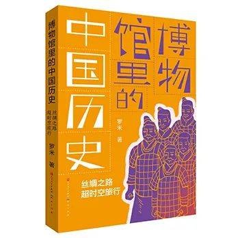 2021全国小学生寒假分年级书目、电影,张祖庆等名师推荐!