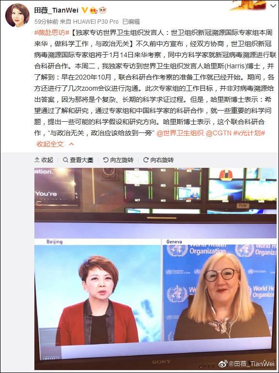 世卫组织国际专家组成员:赴华考察不是为了指责中国,和政治无关