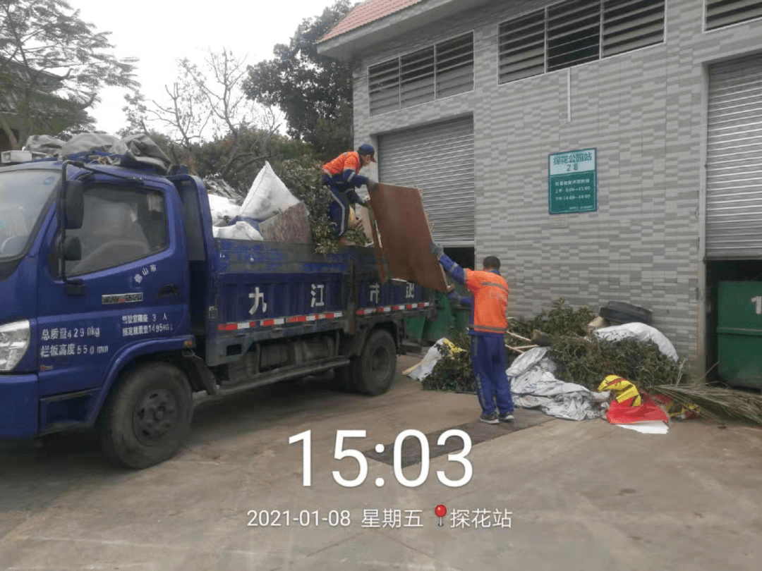 巩卫快讯③:查、整、改!九江开展巩固国家卫生镇专项行动