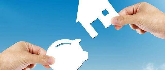 一直租房住和买房还贷的人有什么差距?
