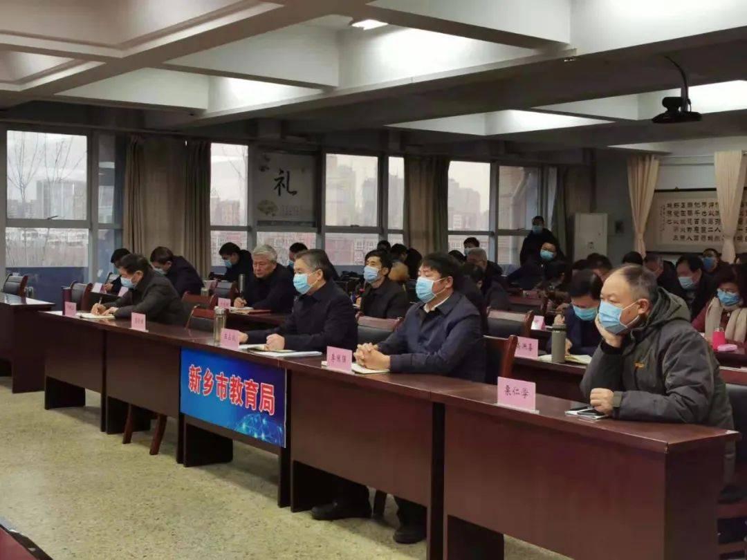 新乡市组织收看收听河南省教育系统疫情防控工作电视电话会议