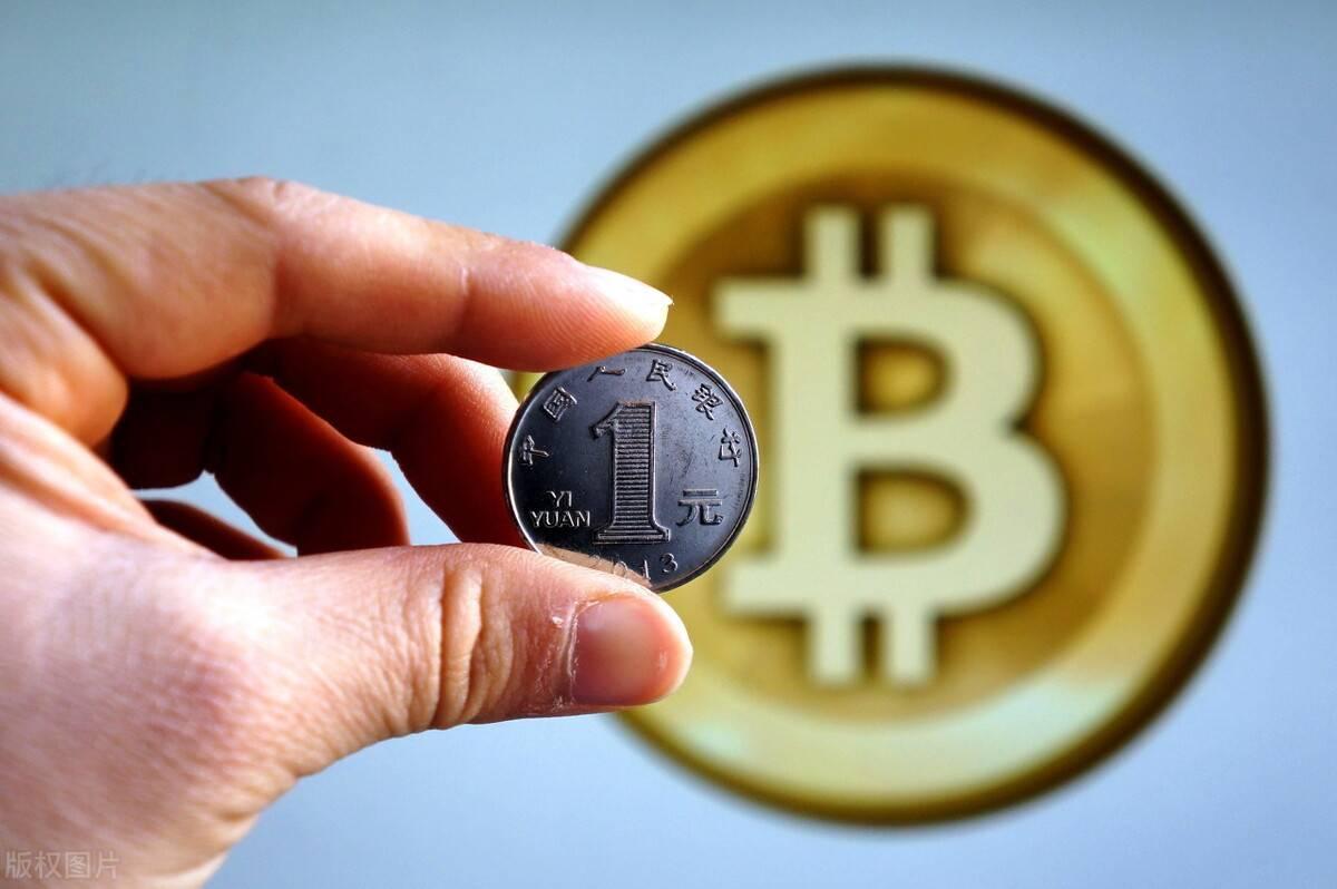 比特币大涨后大跌,24小时内虚拟货币蒸发1700亿美元