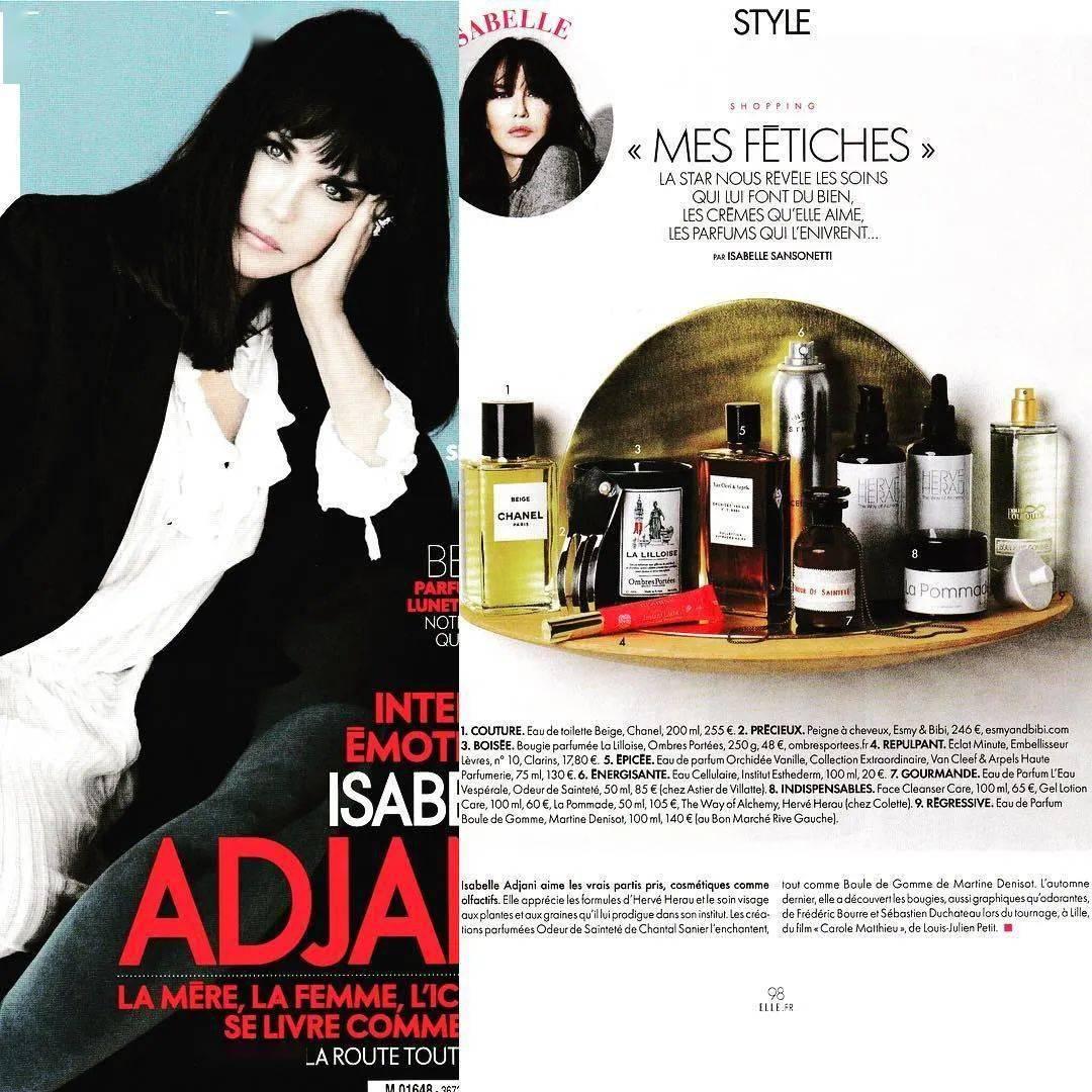 问读者丨编辑部最新种草6个法国小众护理品牌,法兰西第一美人都入手了,你用过吗?