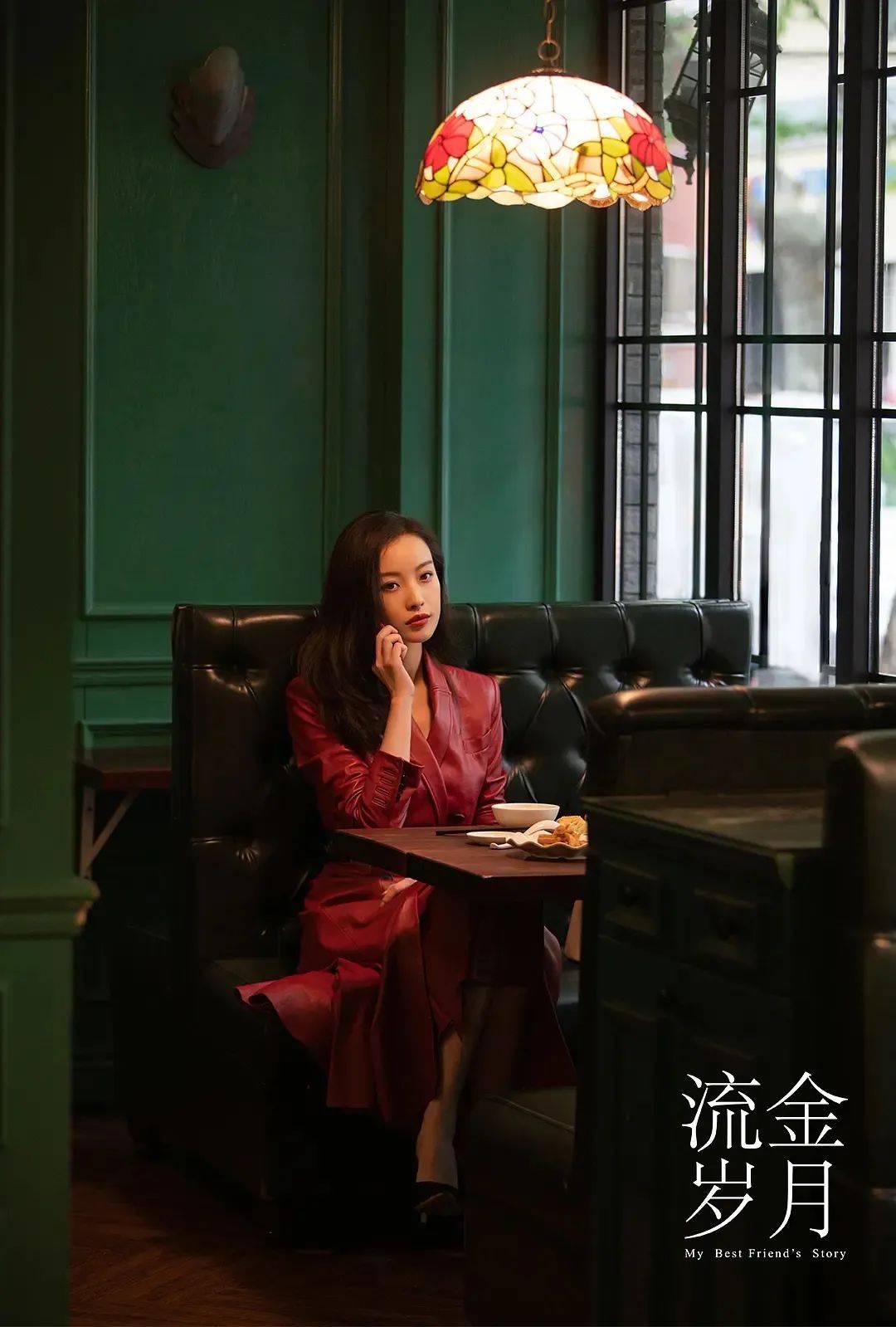 陈数 金素妍 金南珠 大女人们的气场是如何修炼成的?
