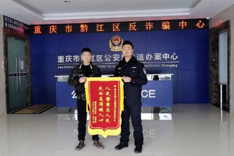 """三男子""""卖口罩""""骗钱 黔江民警三次跨省抓捕"""