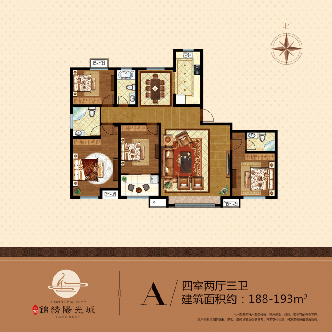 大业锦绣阳光城   人生四间房,每一室都有自己的故事!