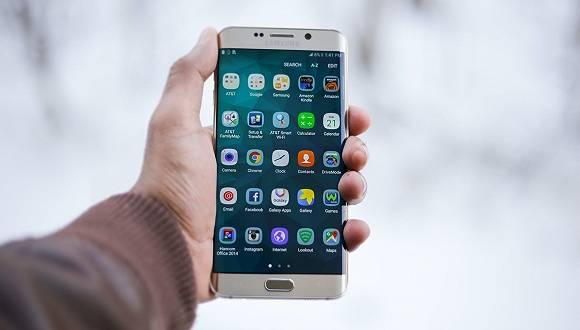 201款App因侵害用户权益遭责令整改,涉腾讯、网易等公司